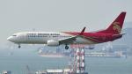 FlyingMonkeyさんが、香港国際空港で撮影した深圳航空 737-87Lの航空フォト(写真)