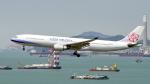 FlyingMonkeyさんが、香港国際空港で撮影したチャイナエアライン A330-302の航空フォト(写真)