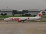 カップメーンさんが、ドンムアン空港で撮影したタイ・ライオン・エア 737-9GP/ERの航空フォト(写真)
