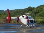 ランチパッドさんが、静岡ヘリポートで撮影した中日本航空 429の航空フォト(写真)