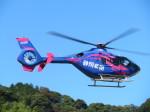 ランチパッドさんが、静岡ヘリポートで撮影した静岡エアコミュータ EC135P1の航空フォト(写真)