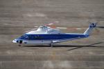 SFJ_capさんが、名古屋飛行場で撮影したファーストエアートランスポート S-76C++の航空フォト(写真)