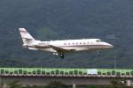 HLeeさんが、台北松山空港で撮影したBank of Utah Trustee Salt Lake City Gulfstream G200の航空フォト(写真)