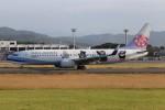 ゆう改めてさんが、熊本空港で撮影したチャイナエアライン 737-8FHの航空フォト(写真)