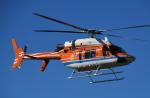 チャーリーマイクさんが、東京ヘリポートで撮影した新日本ヘリコプター 427の航空フォト(写真)