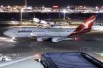 しゃこ隊さんが、羽田空港で撮影したカンタス航空 747-438/ERの航空フォト(写真)