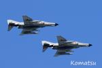 わかすぎさんが、小松空港で撮影した航空自衛隊 F-4EJ Kai Phantom IIの航空フォト(写真)