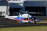 Mizuki24さんが、東京ヘリポートで撮影した国土交通省 地方整備局 AW139の航空フォト(写真)