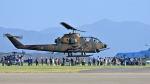 オキシドールさんが、芦屋基地で撮影した陸上自衛隊 AH-1Sの航空フォト(写真)