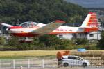 ゴンタさんが、双葉滑空場で撮影した日本航空学園 SF-25C Falkeの航空フォト(写真)