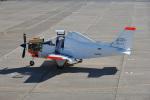 Cスマイルさんが、花巻空港で撮影したSUBARU KM-2D-1の航空フォト(写真)