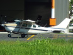 otromarkさんが、八尾空港で撮影した共立航空撮影 TU206G Turbo Stationair 6の航空フォト(写真)