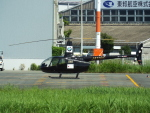 otromarkさんが、八尾空港で撮影した日本個人所有 R66の航空フォト(写真)