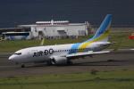 けいとパパさんが、中部国際空港で撮影したAIR DO 737-781の航空フォト(写真)