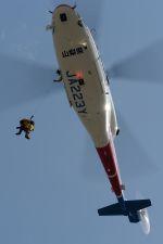 兄ちゃんさんが、双葉滑空場で撮影した山梨県防災航空隊 S-76Dの航空フォト(写真)