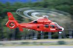 Nao0407さんが、松本空港で撮影した東京消防庁航空隊 AS365N3 Dauphin 2の航空フォト(写真)