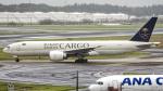 Cozy Gotoさんが、成田国際空港で撮影したサウディア 777-FFGの航空フォト(写真)