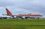 うとPさんが、横田基地で撮影したカリッタ エア 747-446(BCF)の航空フォト(写真)