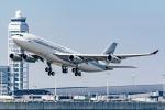 Ariesさんが、関西国際空港で撮影したカタールアミリフライト A340-211の航空フォト(写真)