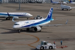 Ariesさんが、中部国際空港で撮影した全日空 A320-271Nの航空フォト(写真)