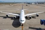 Ariesさんが、中部国際空港で撮影したルフトハンザドイツ航空 A340-642Xの航空フォト(写真)