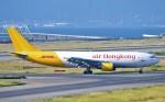 鉄バスさんが、関西国際空港で撮影したエアー・ホンコン A300F4-605Rの航空フォト(写真)