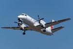 Ariesさんが、函館空港で撮影した北海道エアシステム 340B/Plusの航空フォト(写真)