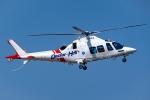Ariesさんが、函館空港で撮影した日本法人所有 AW109SP GrandNewの航空フォト(写真)