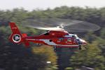 Assk5338さんが、松本空港で撮影した名古屋市消防航空隊 AS365N3 Dauphin 2の航空フォト(写真)