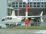 otromarkさんが、八尾空港で撮影した大阪航空 R66 Turbineの航空フォト(写真)