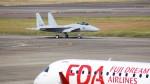 ハミングバードさんが、名古屋飛行場で撮影した航空自衛隊 F-15J Eagleの航空フォト(写真)