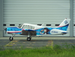 otromarkさんが、八尾空港で撮影した日本個人所有 PA-28-140 Cherokeeの航空フォト(写真)
