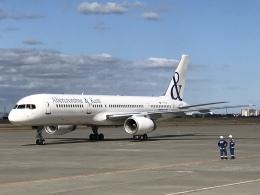 Cygnus00さんが、新千歳空港で撮影したアイスランド航空 757-27Bの航空フォト(写真)