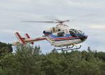 パンサーRP21さんが、群馬ヘリポートで撮影した朝日新聞社 MD 900/902の航空フォト(写真)