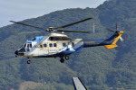 Gambardierさんが、岡南飛行場で撮影した中日本航空 AS332L Super Pumaの航空フォト(写真)