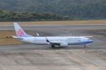 ヒロジーさんが、広島空港で撮影したチャイナエアライン 737-8SHの航空フォト(写真)