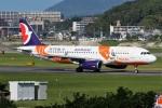 kan787allさんが、福岡空港で撮影したマカオ航空 A320-232の航空フォト(写真)
