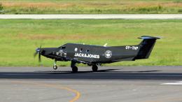 captain_uzさんが、名古屋飛行場で撮影したデンマーク企業所有 PC-12/47Eの航空フォト(飛行機 写真・画像)