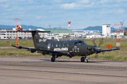 髪刈虫(かみきりむし)さんが、名古屋飛行場で撮影したデンマーク企業所有 PC-12/47Eの航空フォト(飛行機 写真・画像)