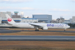 ITM58さんが、伊丹空港で撮影した日本航空 777-346の航空フォト(写真)