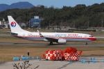 ITM58さんが、福岡空港で撮影した中国東方航空 737-89Pの航空フォト(写真)