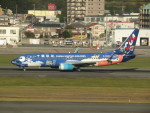 commet7575さんが、福岡空港で撮影した中国聯合航空 737-8HXの航空フォト(写真)