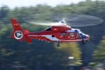 Nao0407さんが、松本空港で撮影した名古屋市消防航空隊 AS365N3 Dauphin 2の航空フォト(写真)