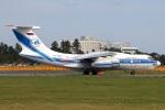 たみぃさんが、成田国際空港で撮影したヴォルガ・ドニエプル航空 Il-76TDの航空フォト(写真)