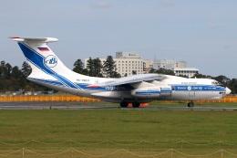 たみぃさんが、成田国際空港で撮影したヴォルガ・ドニエプル航空 Il-76TDの航空フォト(飛行機 写真・画像)