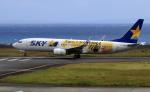 CL&CLさんが、奄美空港で撮影したスカイマーク 737-8FHの航空フォト(写真)