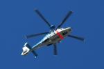 なごやんさんが、名古屋飛行場で撮影した香川県警察 EC155B1の航空フォト(写真)