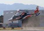 ビッグジョンソンさんが、熊本空港で撮影した熊本県防災消防航空隊 AS365N3 Dauphin 2の航空フォト(写真)