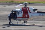 小型機専門家さんが、高知空港で撮影した朝日航洋 AS350B3 Ecureuilの航空フォト(写真)