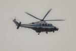 レドームさんが、羽田空港で撮影した海上保安庁 AW139の航空フォト(写真)